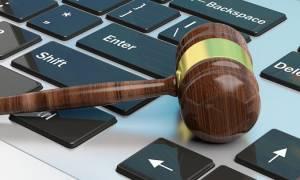Ηλεκτρονικοί πλειστηριασμοί: Κατατέθηκε η τροπολογία - Στο σφυρί κινητά και ακίνητα