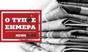 Εφημερίδες: Διαβάστε τα πρωτοσέλιδα των εφημερίδων (13/01/2018)