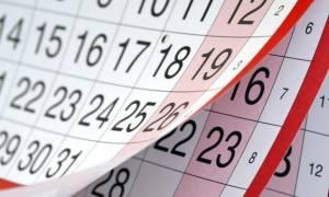 Αυτές είναι οι αργίες του 2018 - Πότε «πέφτει» φέτος το Πάσχα - Δείτε ΕΔΩ ποιες ημέρες θα κάτσουμε