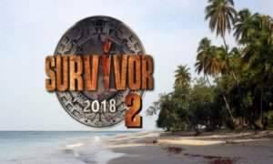 Survivor 2: Δεν φαντάζεστε πόσα χρήματα θα παίρνουν οι Μαχητές!