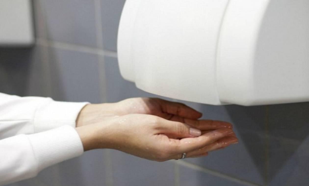Προσοχή: Υπάρχει λόγος που δεν είναι καλό να στεγνώνεις τα χέρια σου σε αυτό το μηχάνημα!
