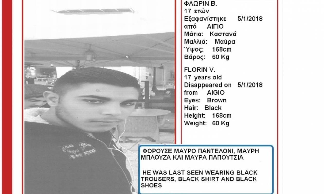 Συναγερμός για την εξαφάνιση 17χρονου στο Αίγιο