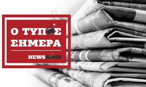Εφημερίδες: Διαβάστε τα πρωτοσέλιδα των εφημερίδων (14/01/2018)