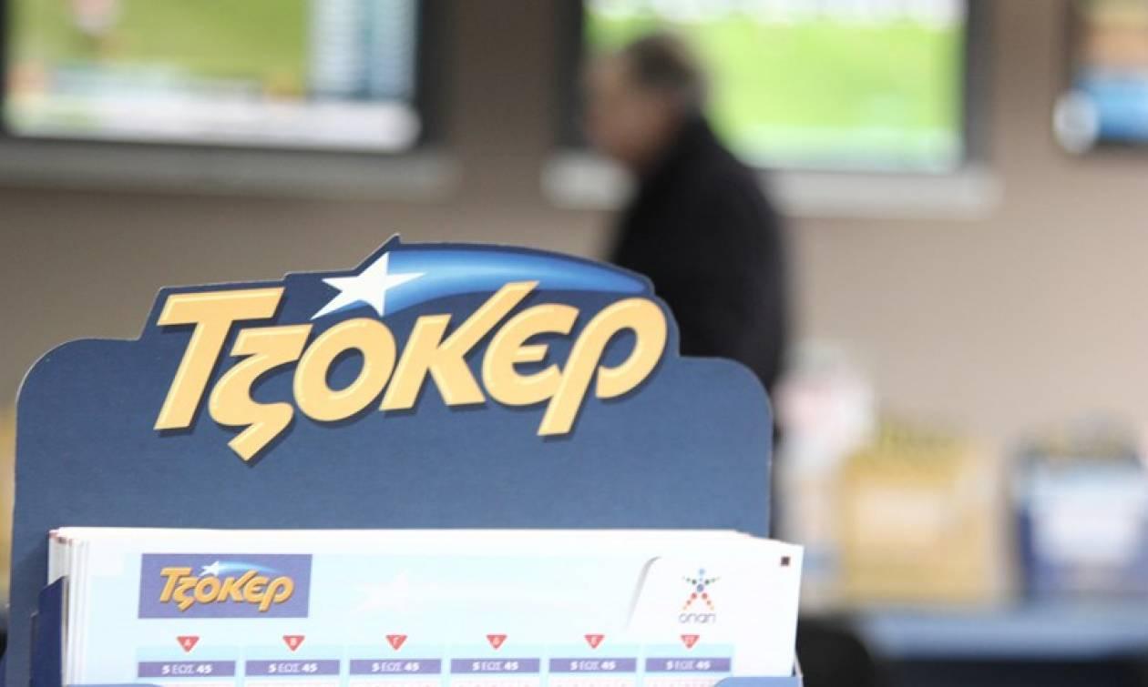 Τζακ ποτ στο Τζόκερ: Έτσι θα κερδίσετε τα 5.300.000 ευρώ απόψε (14/01) - Οι αριθμοί και τα συστήματα