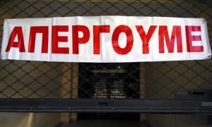 Τι ορίζει η διάταξη του Πολυνομοσχεδίου για την απεργία – Γιατί αντιδρούν τα συνδικάτα