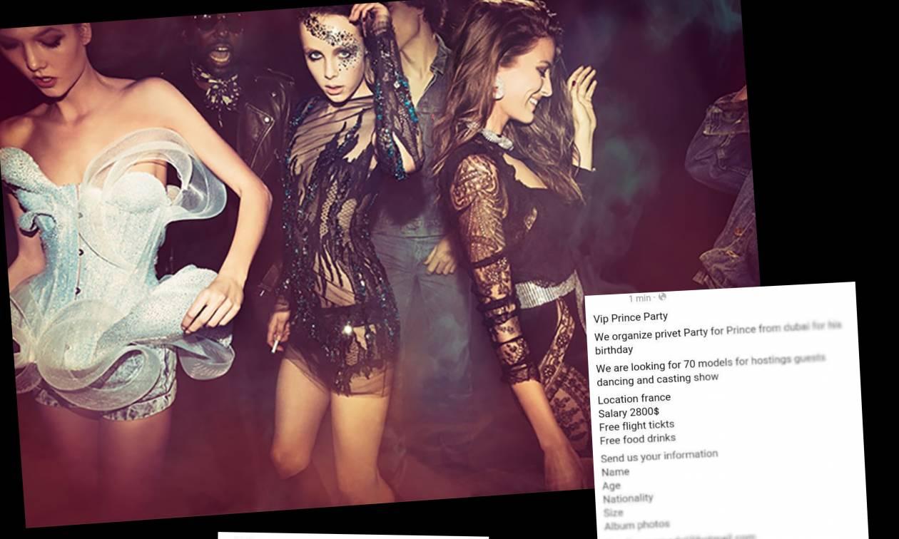 Ντοκουμέντα: Έτσι στήνουν πάρτι οργίων με Ελληνίδες μοντέλα (photos)