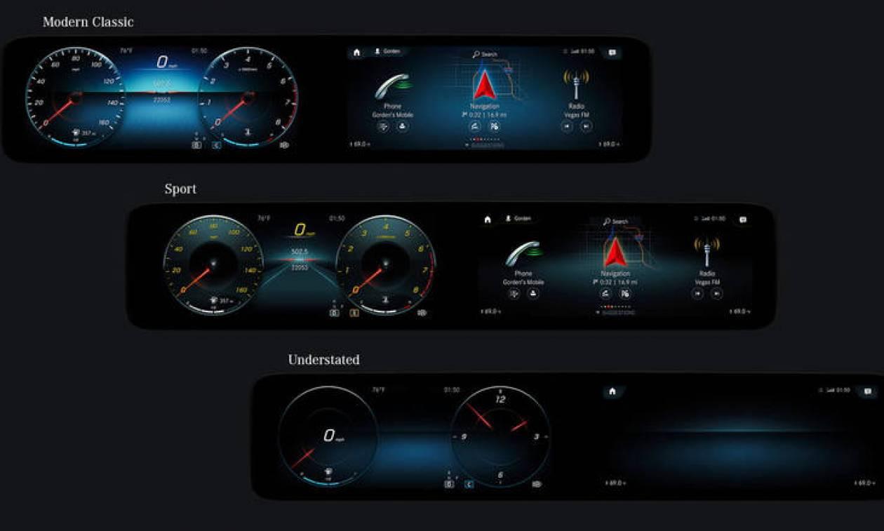 Αυτοκίνητο: Με το νέο σύστημα infotainment, το MBUX, η Mercedes εγκαινιάζει μια νέα, high tech εποχή
