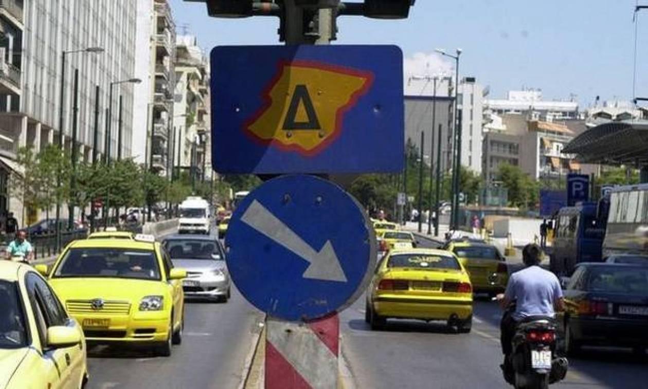 Απεργία ΜΜΜ - Δεν θα ισχύσει σήμερα (15/1) ο Δακτύλιος στο κέντρο της Αθήνας