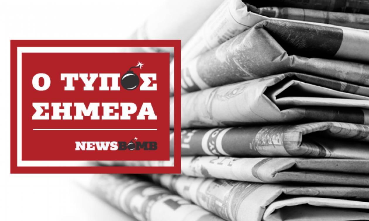 Εφημερίδες: Διαβάστε τα πρωτοσέλιδα των εφημερίδων (15/01/2018)