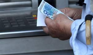 Δείτε πότε θα καταβληθούν οι συντάξεις Φεβρουαρίου από τα Ασφαλιστικά Ταμεία