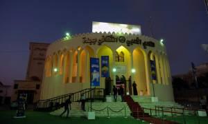 Οι κινηματογράφοι ανοίγουν ξανά στη Σαουδική Αραβία μετά από 35 χρόνια!