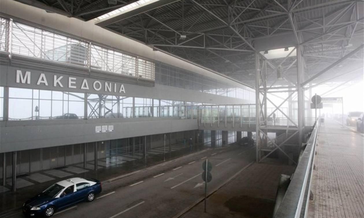 Θεσσαλονίκη: Ομαλοποιείται η κατάσταση στο αεροδρόμιο «Μακεδονία»