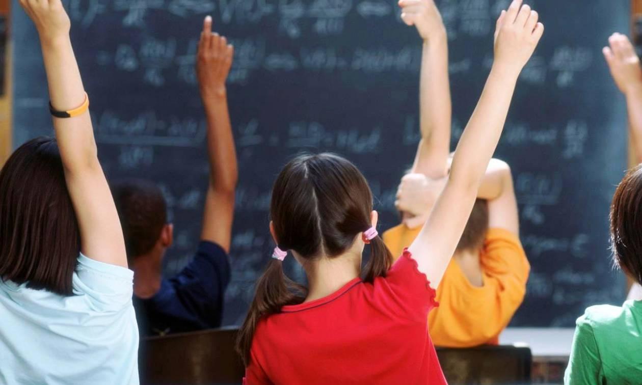 Προσοχή! Αυτή είναι η μεγάλη αλλαγή που έρχεται σε λίγο καιρό στα Δημοτικά Σχολεία