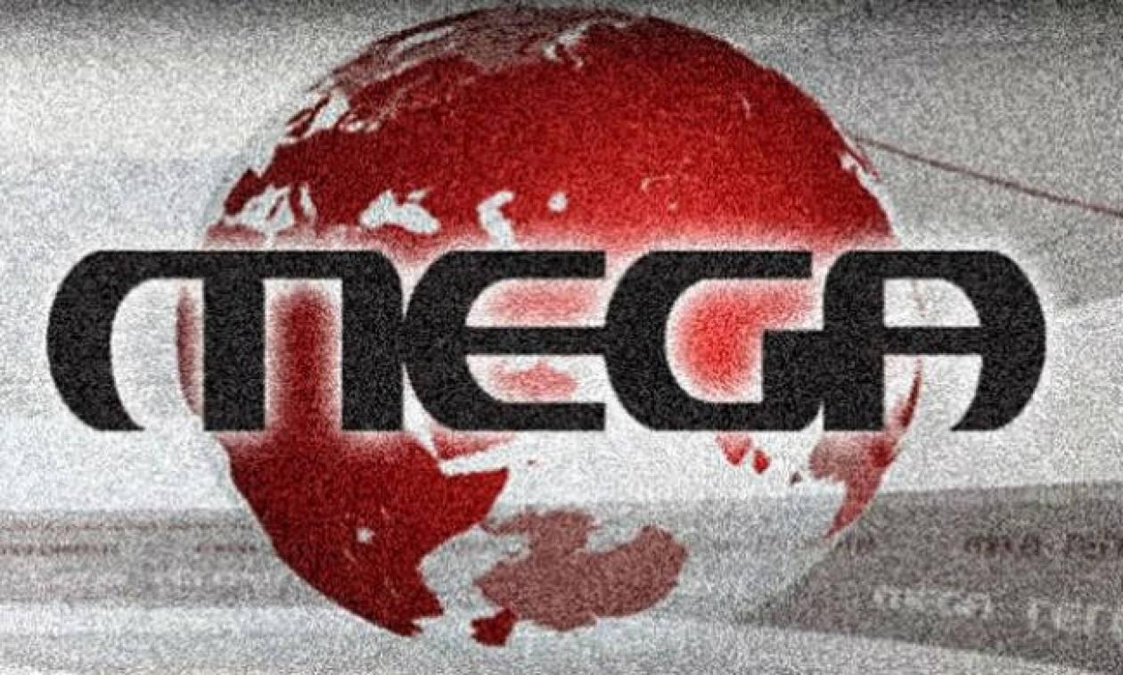 Διεθνής Ομοσπονδία Δημοσιογράφων: Μήνυμα αλληλεγγύης στους εργαζόμενους του MEGA