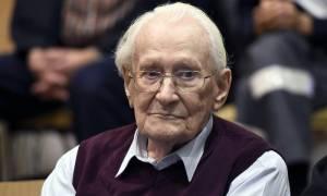 Γερμανία: «Όχι» στο «λογιστή του Άουσβιτς» που ζήτησε επιείκεια