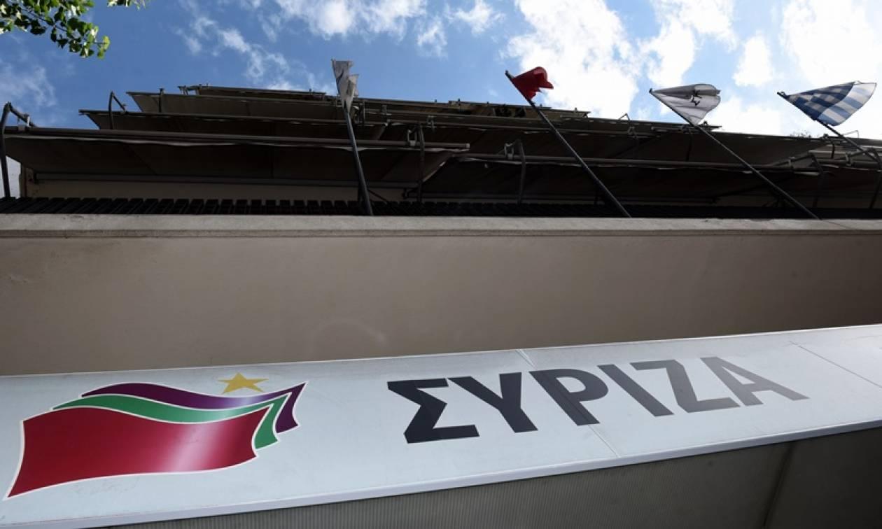 Συνεδριάζει αυτή την ώρα η Π.Γ. του ΣΥΡΙΖΑ υπό τον Αλέξη Τσίπρα