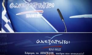 ΑΝΕΛ: Δεν θα αποφασίσει ο Νίμιτς για το αν θα περιλαμβάνεται ο όρος «Μακεδονία»
