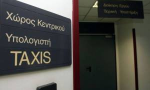 TAXISnet - ΑΑΔΕ: Άνοιξε η εφαρμογή υποβολής του Ε9 για το έτος 2019