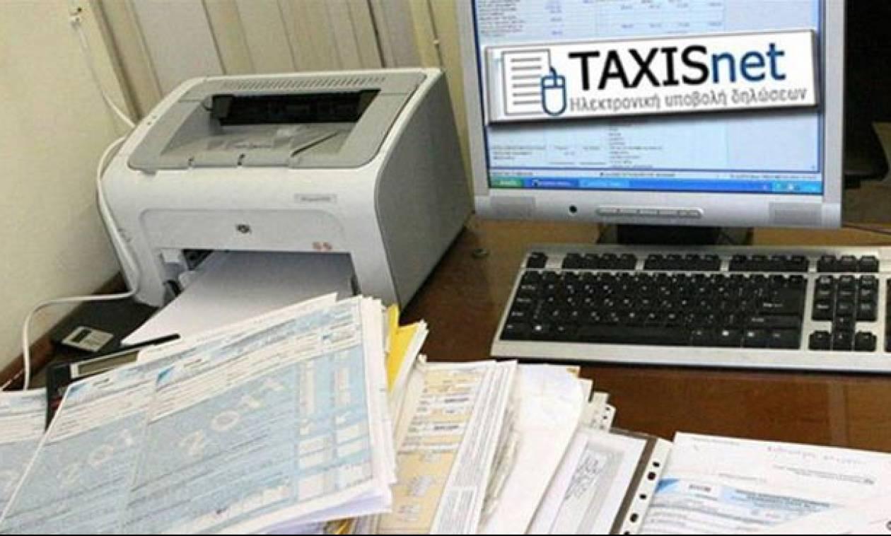 Taxisnet: Άνοιξε η εφαρμογή υποβολής του Ε9 για το έτος 2019