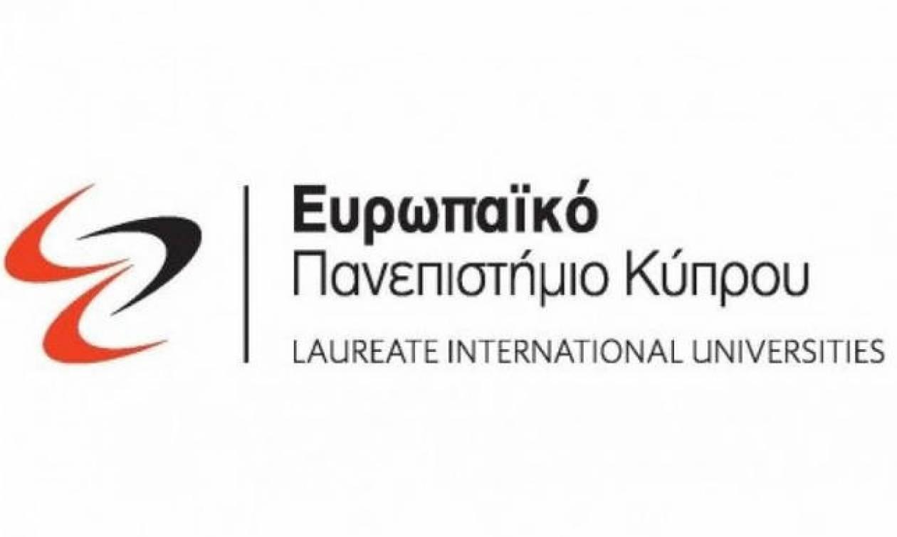 Παρουσίαση Ευρωπαϊκού Πανεπιστημίου Κύπρου
