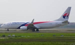 Αναγκαστική προσγείωση αεροσκάφους της Malaysia Airlines στην Αυστραλία