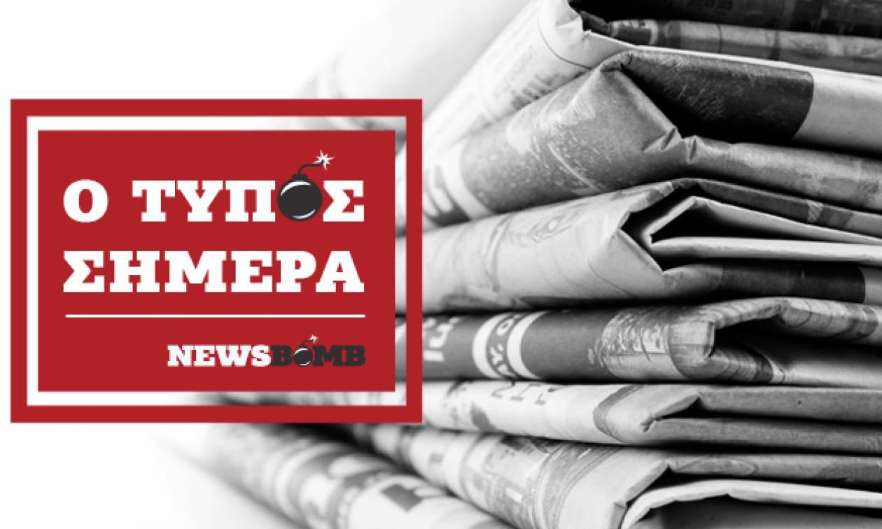 Εφημερίδες: Διαβάστε τα πρωτοσέλιδα των εφημερίδων (19/01/2018)