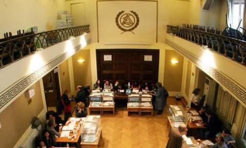 Εισβολή αντιεξουσιαστών στο Δικηγορικό Σύλλογο Αθηνών