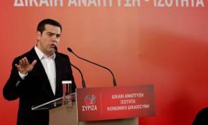 LIVE: Η ομιλία Τσίπρα στις διήμερες εργασίες της ΚΕ του ΣΥΡΙΖΑ