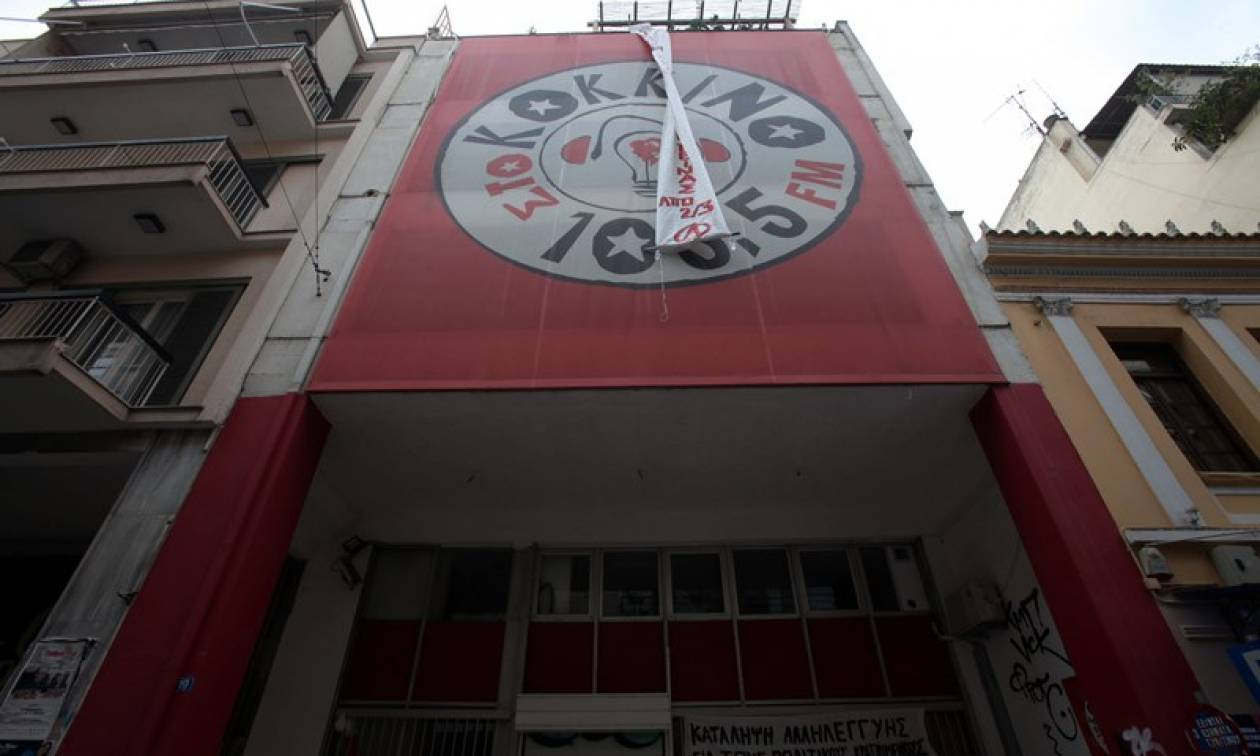Στα «χαρακώματα» ΣΥΡΙΖΑ-ΝΔ για τις απολύσεις «Στο Κόκκινο»