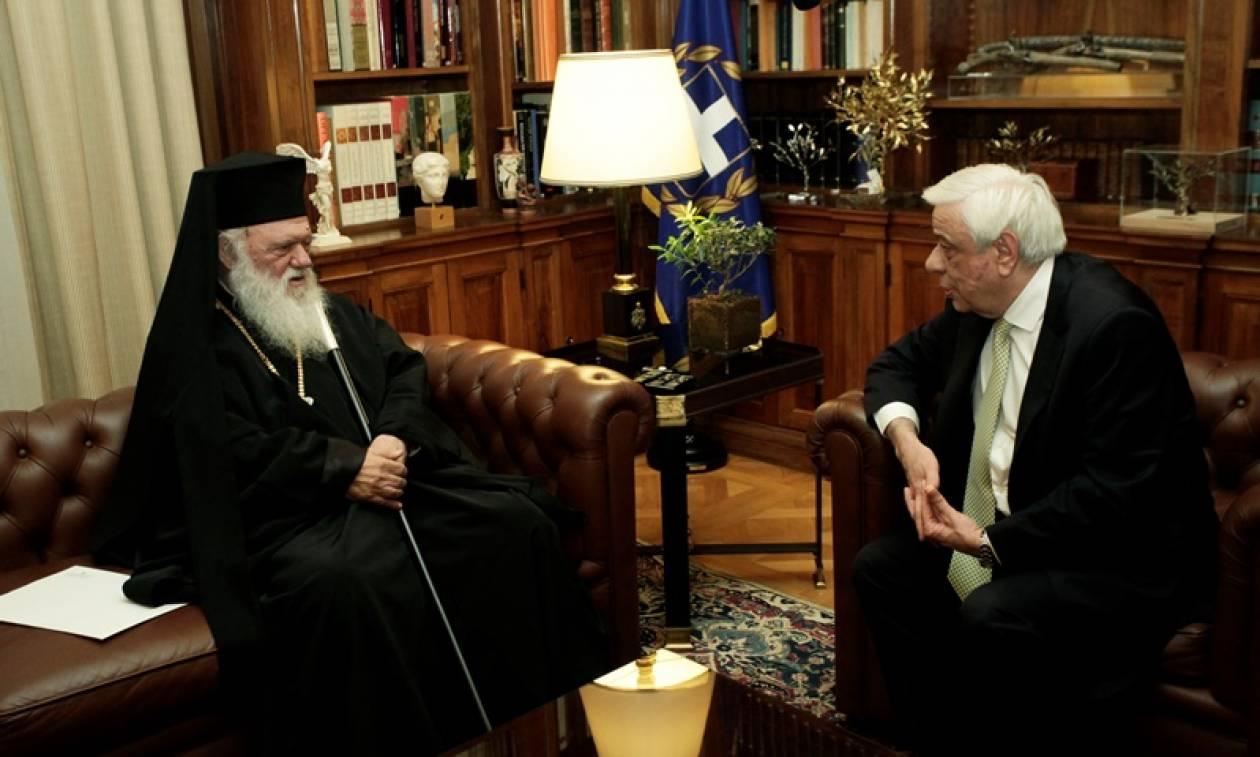 Ολοκληρώθηκε η συνάντηση Παυλόπουλου-Ιερώνυμου για το Σκοπιανό