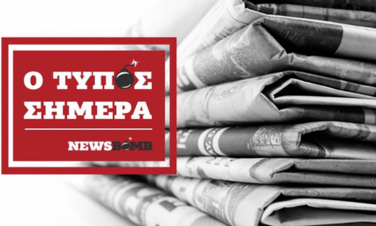 Εφημερίδες: Διαβάστε τα σημερινά (20/01/2018) πρωτοσέλιδα