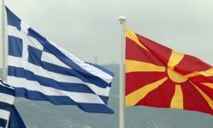 Δημοψήφισμα για την ονομασία των Σκοπίων ζητούν οι Έλληνες