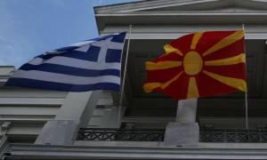 Σκοπιανό: Δημοψήφισμα για το ζήτημα της ονομασίας των Σκοπίων θέλουν οι Έλληνες