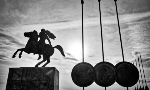 «Συλλαλητήριο για τη Μακεδονία»: Επί ποδός για το μεγάλο συλλαλητήριο της Θεσσαλονίκης