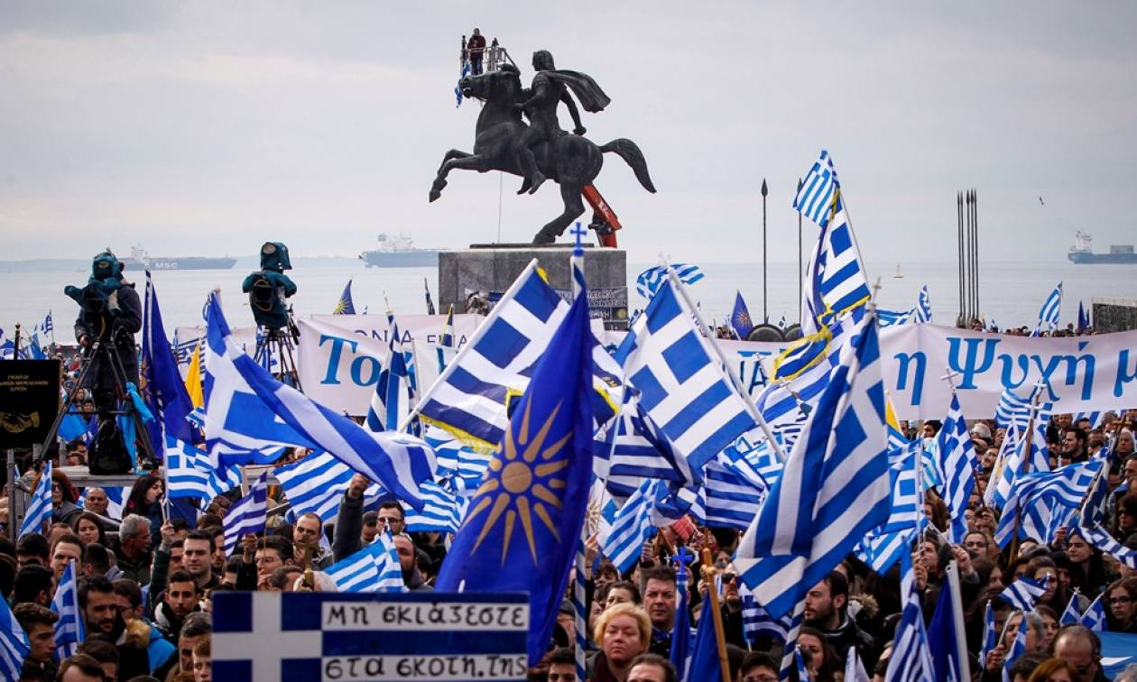 Αποτέλεσμα εικόνας για συλλαλητηριο μακεδονια 2018