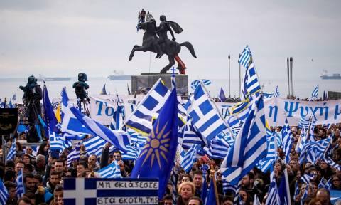 Συλλαλητήριο Θεσσαλονίκη: Μέγα πλήθος, μέγα πάθος - Δεκάδες χιλιάδες πολίτες στη συγκέντρωση