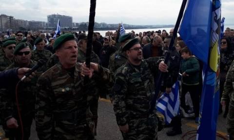 Συλλαλητήριο Θεσσαλονίκη: Ρίγη συγκίνησης-Έφεδροι τραγούδησαν «Μακεδονία Ξακουστή» (pics+vid)