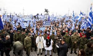Συλλαλητήριο Θεσσαλονίκη: Δείτε τώρα LIVE εικόνα από τη συγκέντρωση για τη Μακεδονία