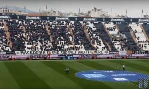 Συλλαλητήριο Θεσσαλονίκη: Η Τούμπα βροντοφώναξε «Μακεδονία ξακουστή» (vid)