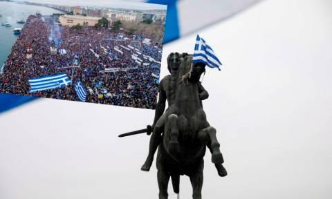 Συλλαλητήριο Θεσσαλονίκη: Μέγα πλήθος, μέγα πάθος για τη Μακεδονία μας (pics+vids)