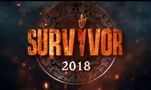 Survivor 2: Άρχισε η μεγάλη μάχη - Αυτοί είναι οι Διάσημοι και οι Μαχητές