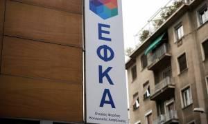 ΕΦΚΑ: Διπλές εισφορές για 200.000 επαγγελματίες