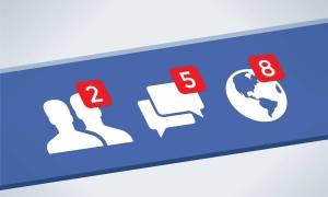 Αυτά είναι τα νέα σχέδια του Facebook για την Ευρώπη
