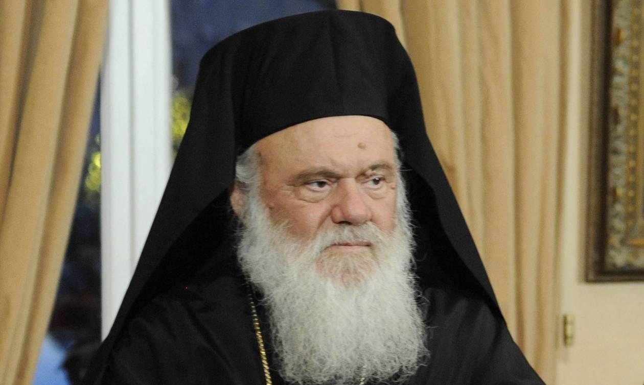 Ιερώνυμος για συλλαλητήριο στη Θεσσαλονίκη: Μόνο 9 από τους 82 ιεράρχες έδωσαν το «παρών»