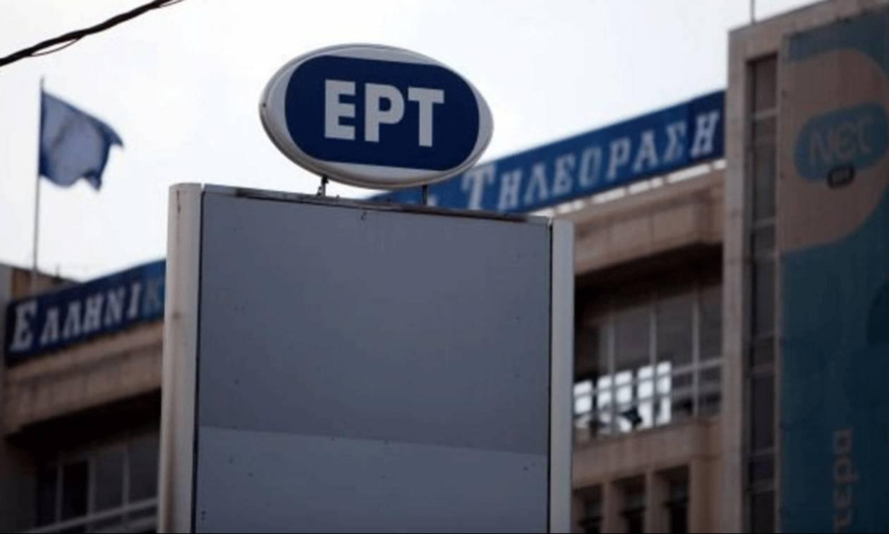 Η απάντηση της ΕΡΤ για την κάλυψη του συλλαλητηρίου Θεσσαλονίκης