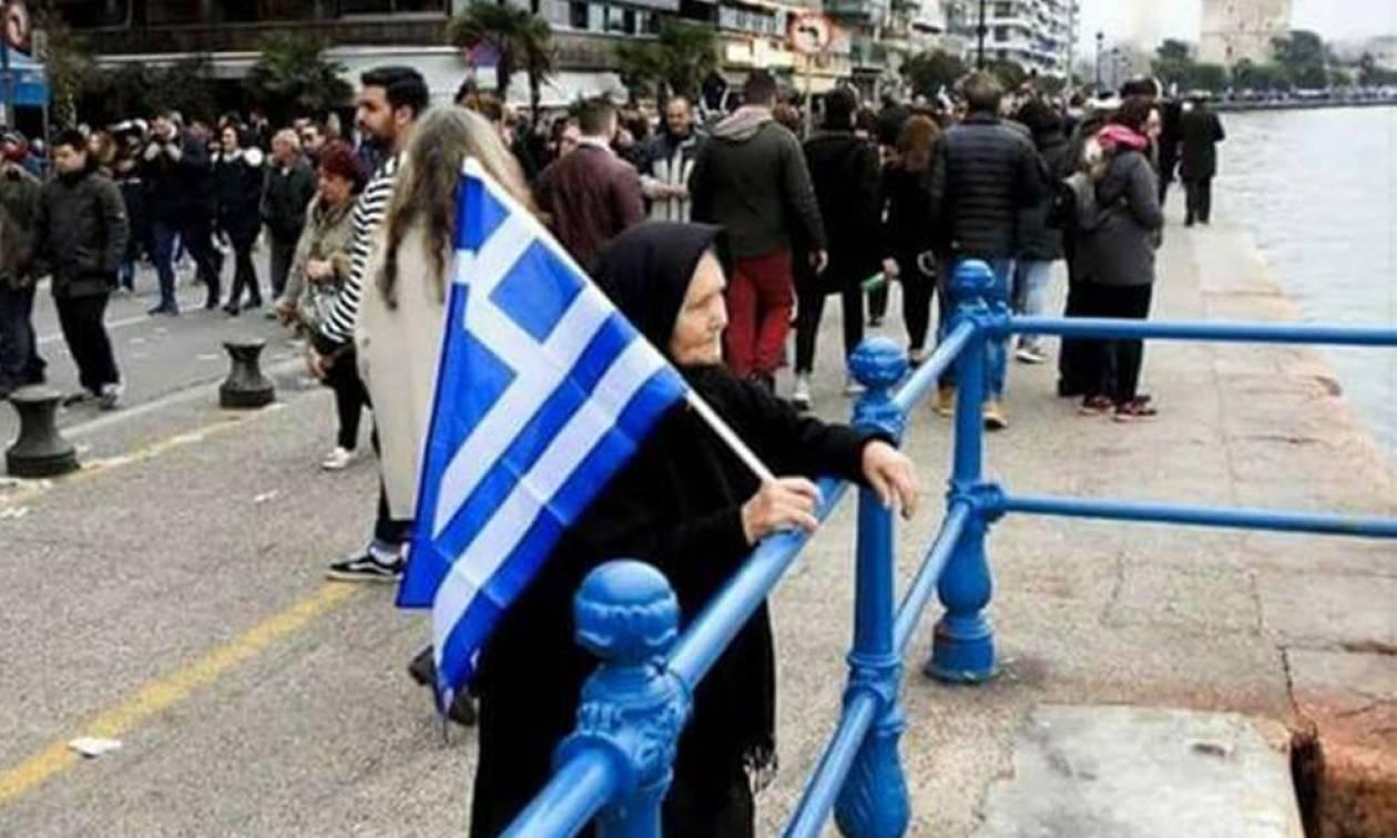 Αποτέλεσμα εικόνας για γιαγια σημαια συλλαλητηριο μακεδονια