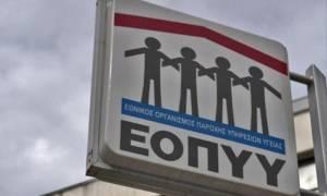 Αναστολή της προκήρυξης για τις νέες συμβάσεις με τον ΕΟΠΥΥ ζητούν οι γιατροί