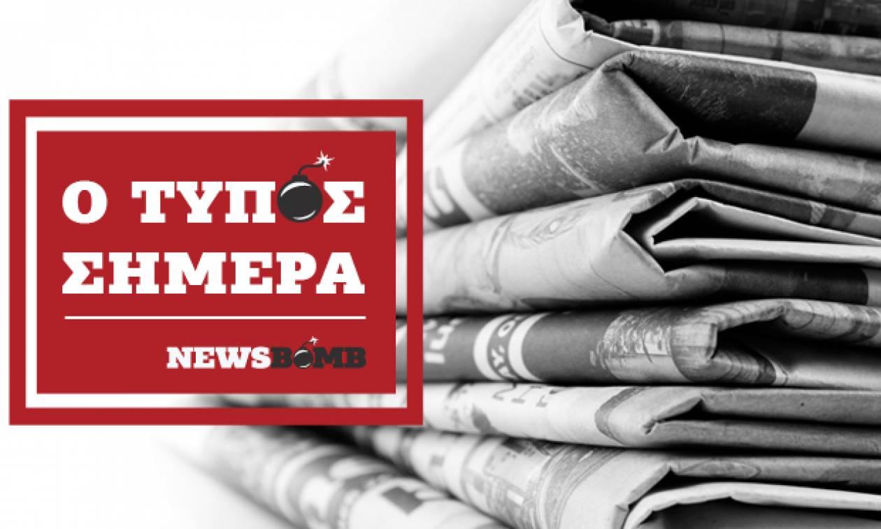 Εφημερίδες: Διαβάστε τα σημερινά (23/01/2018) πρωτοσέλιδα