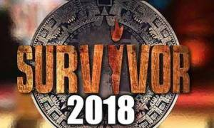 Survivor - Διαρροή! Αυτοί κερδίζουν την πρώτη μάχη για την ασυλία (video)