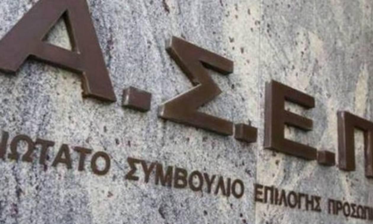 ΑΣΕΠ: Προσλήψεις 20 Γραμματέων σε 5 υπουργεία